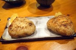 Japanese Rice (Asiatique)